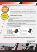 SOCIO COLLECTION - Tecnomotor - Page 5