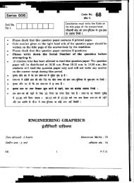 cbse class xii engineering graphics set i question paper 2011
