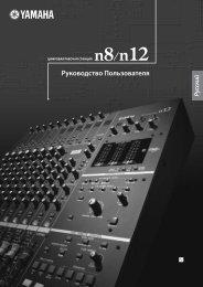 скачать инструкцию>> n8_12_ru.pdf