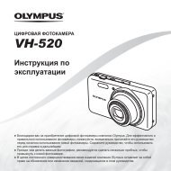 VH-520
