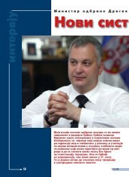12-16 INTERVJU Ministar odbrane Dragan Åutanovac NOVI ...