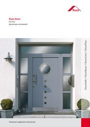 Каталог Roto Door