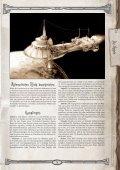 Space 1889 Quickstart - Uhrwerk-Verlag - Seite 5