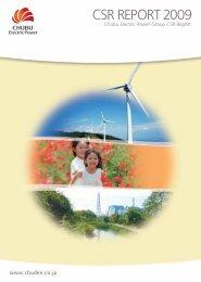 CSR Report 2009[PDF:5736KB]