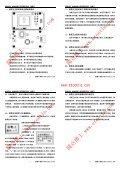 诊断王(黑珍珠) - 圆点博士 - Page 2