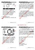 诊断王(黑珍珠) - 圆点博士 - Page 3