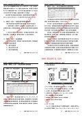 诊断王(黑珍珠) - 圆点博士 - Page 7