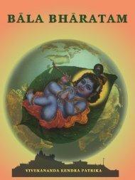 section - Vivekananda Kendra Prakashan