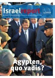 Israelreport 5   2012 - Israelnetz