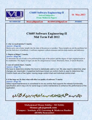 cs501 solved midterm papers 20112011 cs507 information systems mid term old papers 100% solved midterm examination 2009 – 5 cs507- information systems time: 60 min marks: 40.