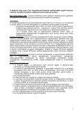 """""""A"""" típusú pályázati kiírás ajánlott szövege (letölthető a ... - Tiszacsege - Page 3"""