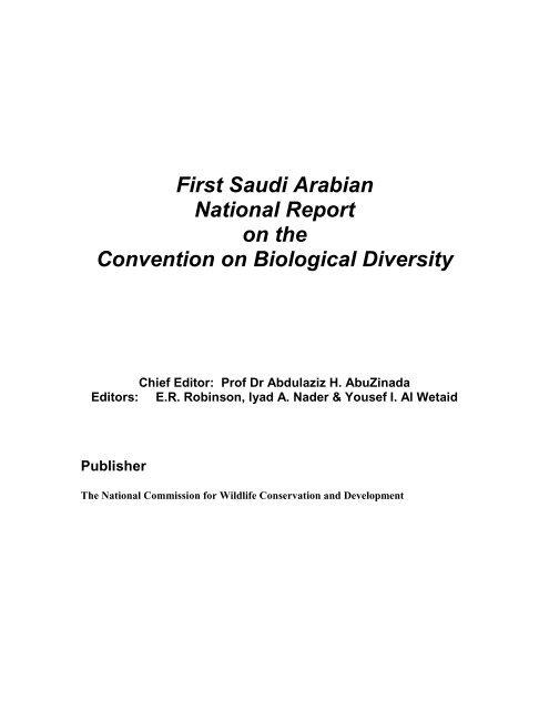 CBD First National Report - Saudi Arabia (English version)