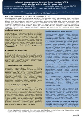 Tamil - Law & Society Trust