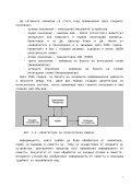 C++ - VideoTutorials-bg.com - Page 2