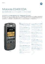 ES400 Specification Sheet - Motorola Solutions
