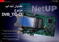 netup - TELE-satellite