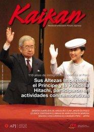 Sus Altezas Imperiales, el Príncipe y la Princesa Hitachi ...