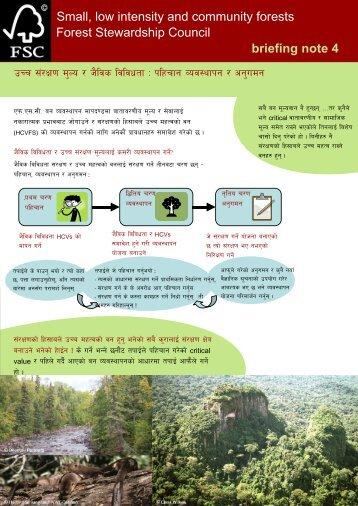 HCVF identification, management and monitoring (Nepali)