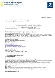 Превод от френски Каталожен номер PSA на продукта 986252b ...