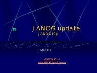 JANOG10 update @明治記念館