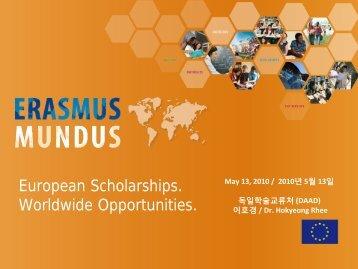 에라스무스 문두스 장학금 - 독일학술교류처(DAAD)