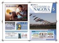 CALENDÁRIO de - Nagoya International Center