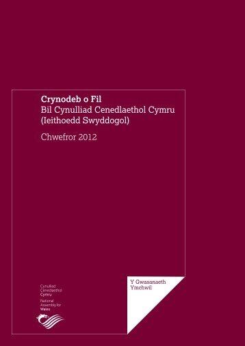 Ieithoedd Swyddogol - Cynulliad Cenedlaethol Cymru