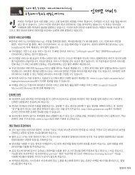 Internet Service (Korean) - Consumer Action