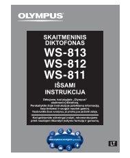 tik WS-813 - Olympus