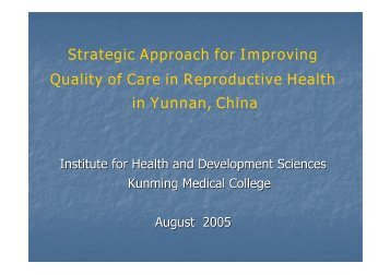 Improving Access to Quality Reproductive Health Services ... - RCSD