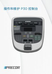 RBK 833 Manuals (Chinese) - Precor