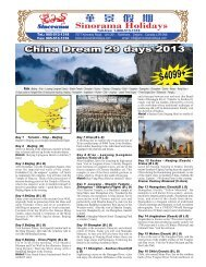 China Dream 29 days