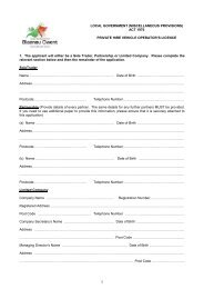 Private hire vehicle operator's licence application form