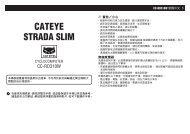 CATEYE STRADA SLIM