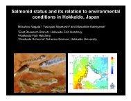 01-Nagata et al. session2 [Compatibility Mode] - State of the Salmon