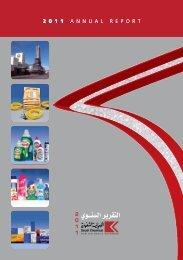 annual report 2011 - Saudi Chemical
