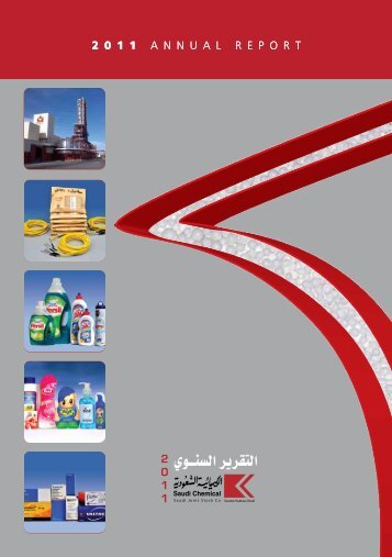 annual report 2011 - Saudi Chemical