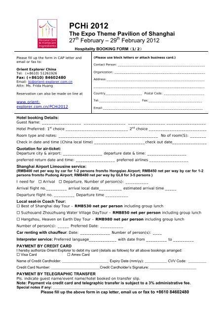 Pchi 2012 Shanghai Exhibition Hotel China Visa Invitation