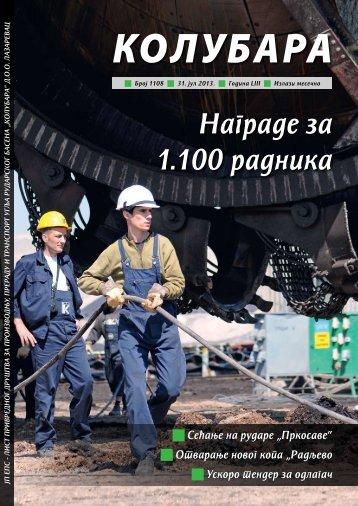 1108 - PD RB Kolubara