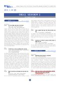ORAL SESSION - LSRL - KAIST - Page 2