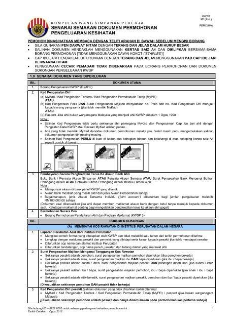 Senarai Semakan Dokumen Permohonan Pengeluaran Kwsp