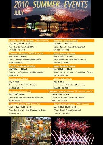 Summer Festivals in July
