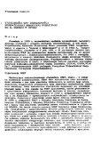 omagamg w pracy - Bibliotekarz Opolski - Page 7