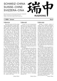 Ruizhong - 2008-01 - Schweizerisch-Chinesische Gesellschaft