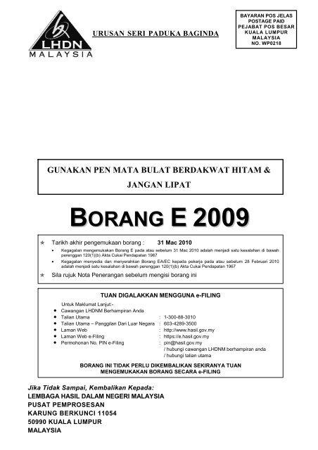 E 2009 Lembaga Hasil Dalam Negeri