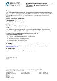 Ansökan om undantag från kraven för körkort med villkor om alkolås