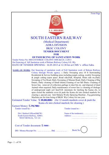 South eastern railway chakradharpur tenders dating. Dating for one night.