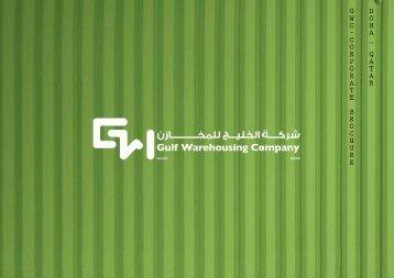 View - Gulf Warehousing Company