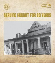 Serving Kuwait for 60 Years - National Bank of Kuwait