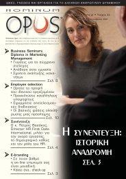 OPUS 33:OPUS.qxd - Icbdr